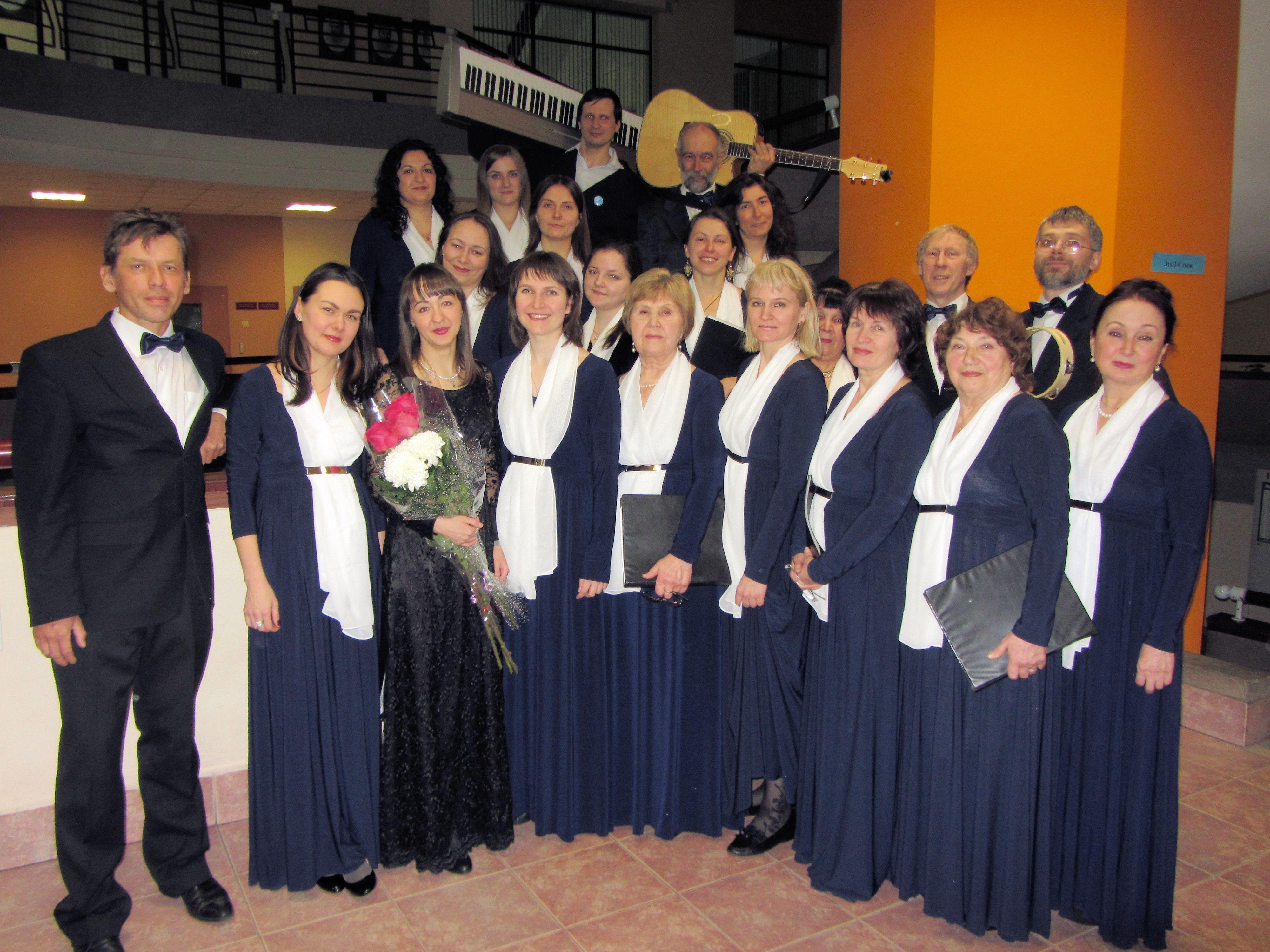 Chorus events